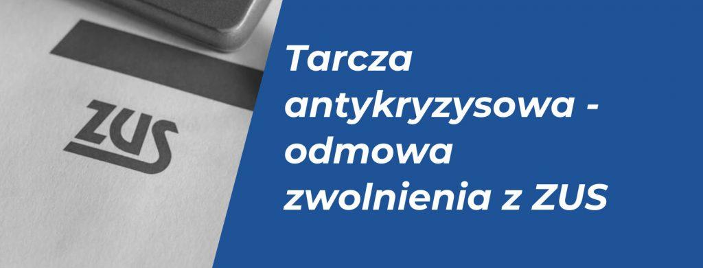 Zasadność odmowy zwolnienia z ZUS, w ramach tarczy antykryzysowej.