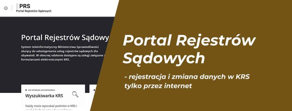 Portal Rejestrów Sądowych